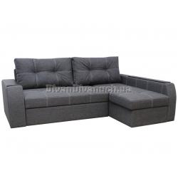 """Угловой диван Диего тёмно серый """"Г"""" + в подарок Сертификат на 450грн"""
