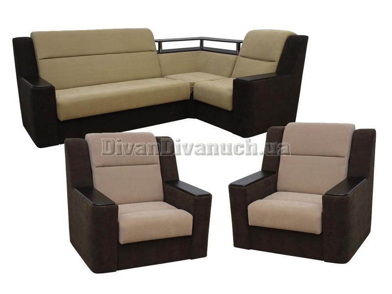 комплект угловой диван шарль два кресла кровати фабрика киев
